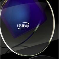 CHEMILENS 凯米 1.74折射率 u6防蓝光非球面镜片*2片(赠康视顿200元内镜框一副)