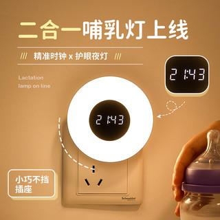 遥控小夜灯卧室床头灯月子婴儿专用宝宝喂奶护眼睡眠柔光母婴插电