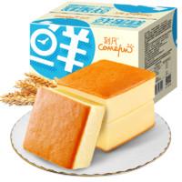 CAFINE 刻凡 鲜蛋糕  500g