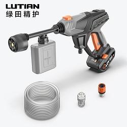 LUTIAN 绿田 HERO-H4 家用高压洗车机 40V