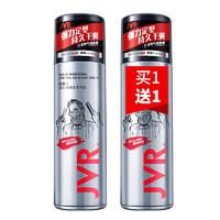 JVR 杰威尔 男士发胶头发定型喷雾 80ml*2