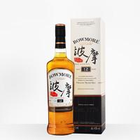 有券的上:BOWMORE 波摩 12年艾莱单一麦芽苏格兰威士忌  40度 700ml
