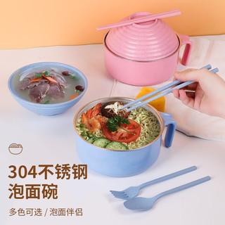 厨の小屋 小麦秸秆餐具家用碗筷套装带餐具五件套 碗盖叉勺筷