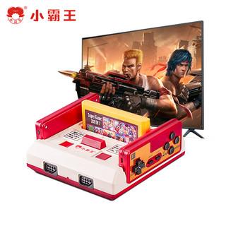 subor 小霸王 D99红白游戏机高清4K