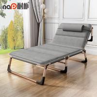 耐朴 便携多功能折叠床