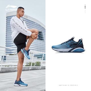 LI-NING 李宁 跑步鞋男2021新款网面透气男鞋减震跑鞋休闲鞋子轻便运动鞋男