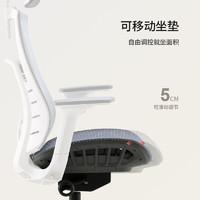 PLUS会员:SIHOO 西昊 M93 人体工学电脑椅 3D扶手-铝合金椅脚