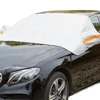 逸卡 汽车夏季遮阳挡 特斯拉model3凯迪拉克宝马防晒遮阳前挡车衣玻璃遮光隔热窗帘板 车通用加棉定制
