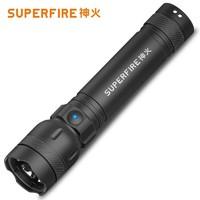SUPFIRE 神火 GTS6 LED灯强光手电筒 7W