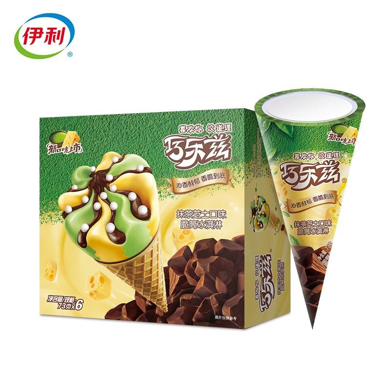 yili 伊利 巧乐兹抹茶芝士口味脆皮甜筒冰淇淋冰激凌冷饮 73g*6支/盒