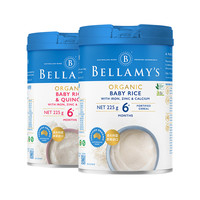 BELLAMY'S 贝拉米 有机高铁米粉 国行版 1段 原味+藜麦味 225g*2罐