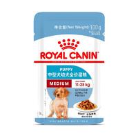 ROYAL CANIN 皇家 浓汤肉块中型犬幼犬狗粮 湿粮 100g*7袋