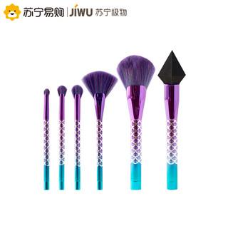JIWU 苏宁极物 海洋之星化妆刷套装全套6件初学者彩妆工具粉刷眼影刷