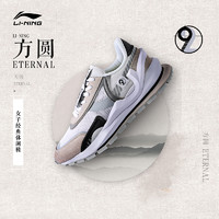 LI-NING 李宁 92方圆 AGCR047 运动鞋