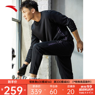 ANTA 安踏 运动套装男2021秋套头卫衣运动裤动型科技跑步训练两件套 基础黑952137712-4 L/男175