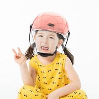 smart4u Smart4u小行猩儿童安全头盔 均码 珠光白