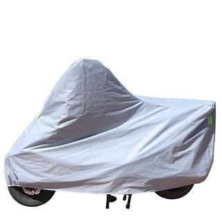 儒志尚 摩托车自行车车罩 加厚铝膜款