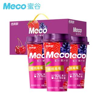 Meco蜜谷果汁茶 櫻桃莓莓口味 400ml*8杯
