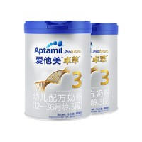 Aptamil 爱他美 卓萃 幼儿配方奶粉 3段 900g*2罐