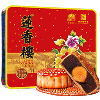 PLUS会员:莲香楼 月饼礼盒 蛋黄豆沙月饼 4饼750g