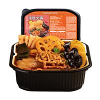 DayDayCook 日日煮 自热牛肚火锅 250g*3盒