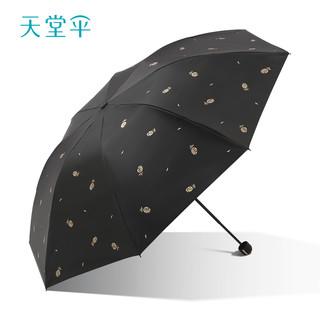Paradise 天堂伞 新品天堂伞太阳伞黑胶防晒防紫外线超轻便携折叠晴雨两用遮阳伞女