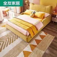 QuanU 全友 105197 实木框架布艺床 1.5m