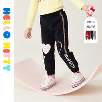 Hello Kitty 凯蒂猫 儿童束脚运动针织长裤