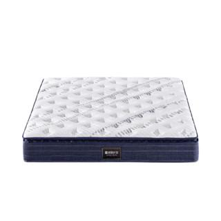KUKa 顾家家居 床垫 席梦思控温独立静音弹簧垫加厚乳胶双人卧室床垫M0061 1.8*2.0m