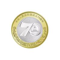 收藏天下 2019年版 中华人民共和国成立70周年纪念金币 单枚装