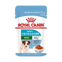 ROYAL CANIN 皇家 浓汤肉块小型犬幼犬狗粮 湿粮 85*7袋