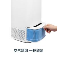 阿尔卡司 T700加湿器 进口H13复合HEPA 空气滤网进风净化杀菌去味