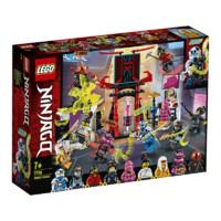 LEGO 乐高 Ninjago 幻影忍者系列 71708 玩家市集