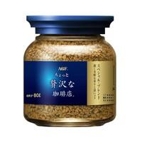 88VIP:AGF 马克西姆速溶金瓶咖啡 80g
