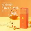 养元记 日间匣 冻干茶粉 50g(5g*10条)