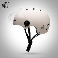 学生专享:PUPA 蛹 国标电动车头盔 磨砂白色