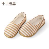 十月结晶 孕产妇厚底月子鞋