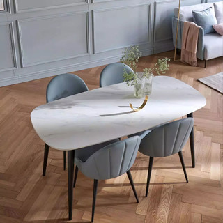 样子生活贝壳岩板餐桌椅