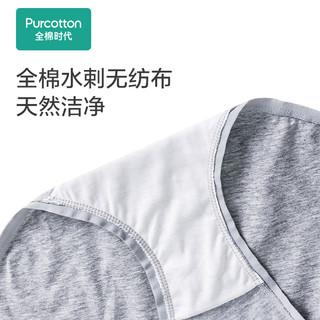 Purcotton 全棉时代 孕妇内裤2条装女低腰产后孕中晚期纯棉夏秋冬待产用品