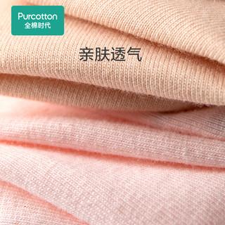 Purcotton 全棉时代 孕妇低腰内裤抗菌全棉夏季薄款产后中晚期2条待产用品