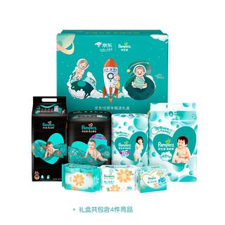 快樂星球遨游禮盒 黑金幫紙尿褲M50片+清新幫拉拉褲L56片