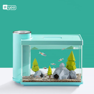 yee 意牌 YEE350侧滤超白玻璃小鱼缸客厅 迷你创意鱼缸 小型桌面家用水族箱 生态免换水金鱼缸 薄荷绿