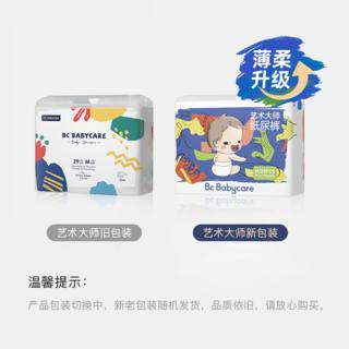 藝術大師系列 嬰兒紙尿褲 M29片