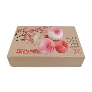 平谷蟠桃 2kg大桃禮盒