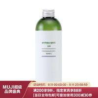 MUJI 無印良品 无印良品 MUJI 室内芳香油(替换用)·百草 香薰 熏香 250mL