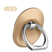 爱情鸟 手机平板通用指环支架