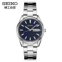 SEIKO 精工 SUR341P1 男士石英手表