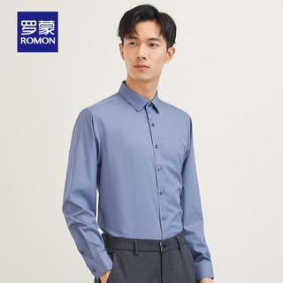 ROMON 罗蒙 商务职业竹纤维免烫衬衫2021新款男士纯色工装时尚中青年长袖衬衣
