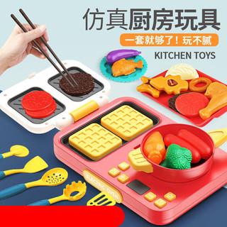 abay 儿童过家家厨房玩具套装小女孩做饭炒菜煮饭锅娃娃家男孩仿真厨具