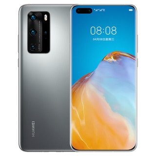 HUAWEI 华为 P40 Pro 5G智能手机 冰霜银 8GB 128GB